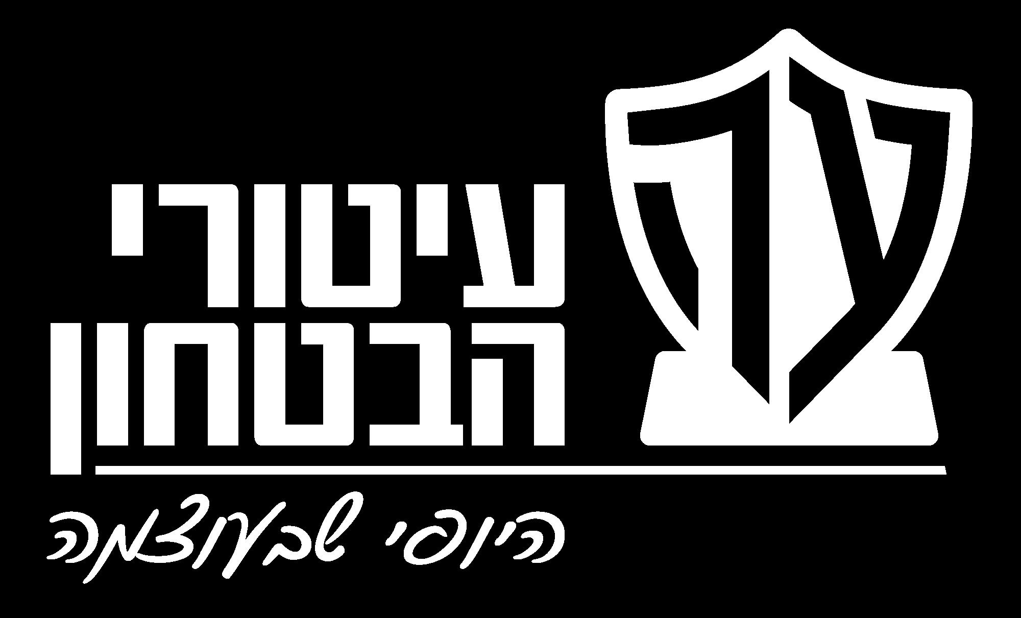 לוגו בצבע נגטיב